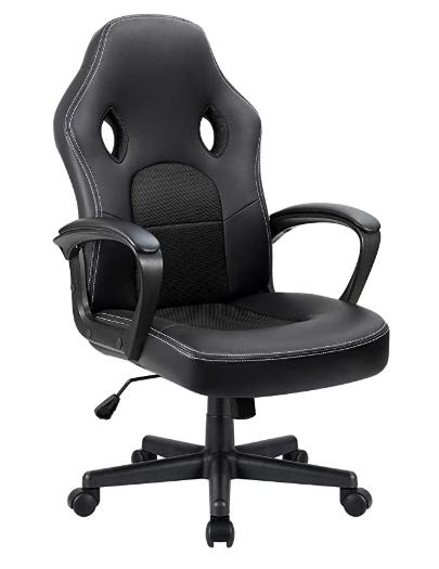 Furmax Ergonomic Swivel Leather Gaming Chair
